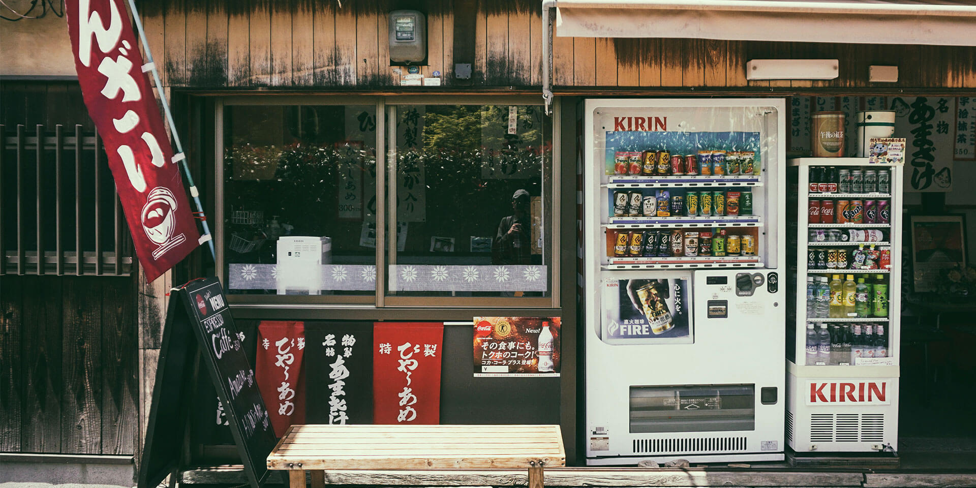 The Convenience Store Comeback Meets Software Solutions