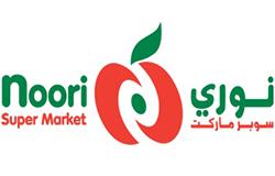 Saleh & Hasan Noori