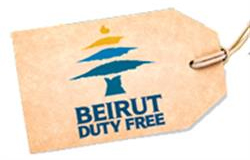 Beirut Duty Free