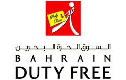 bahrain-duty-free